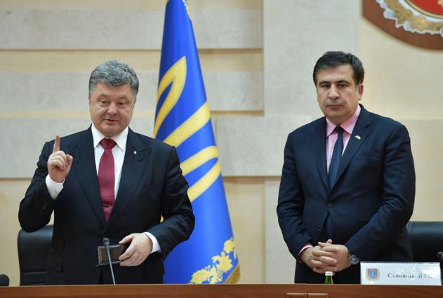 <p>Фото пресс-службы Администрации президента Украины</p>