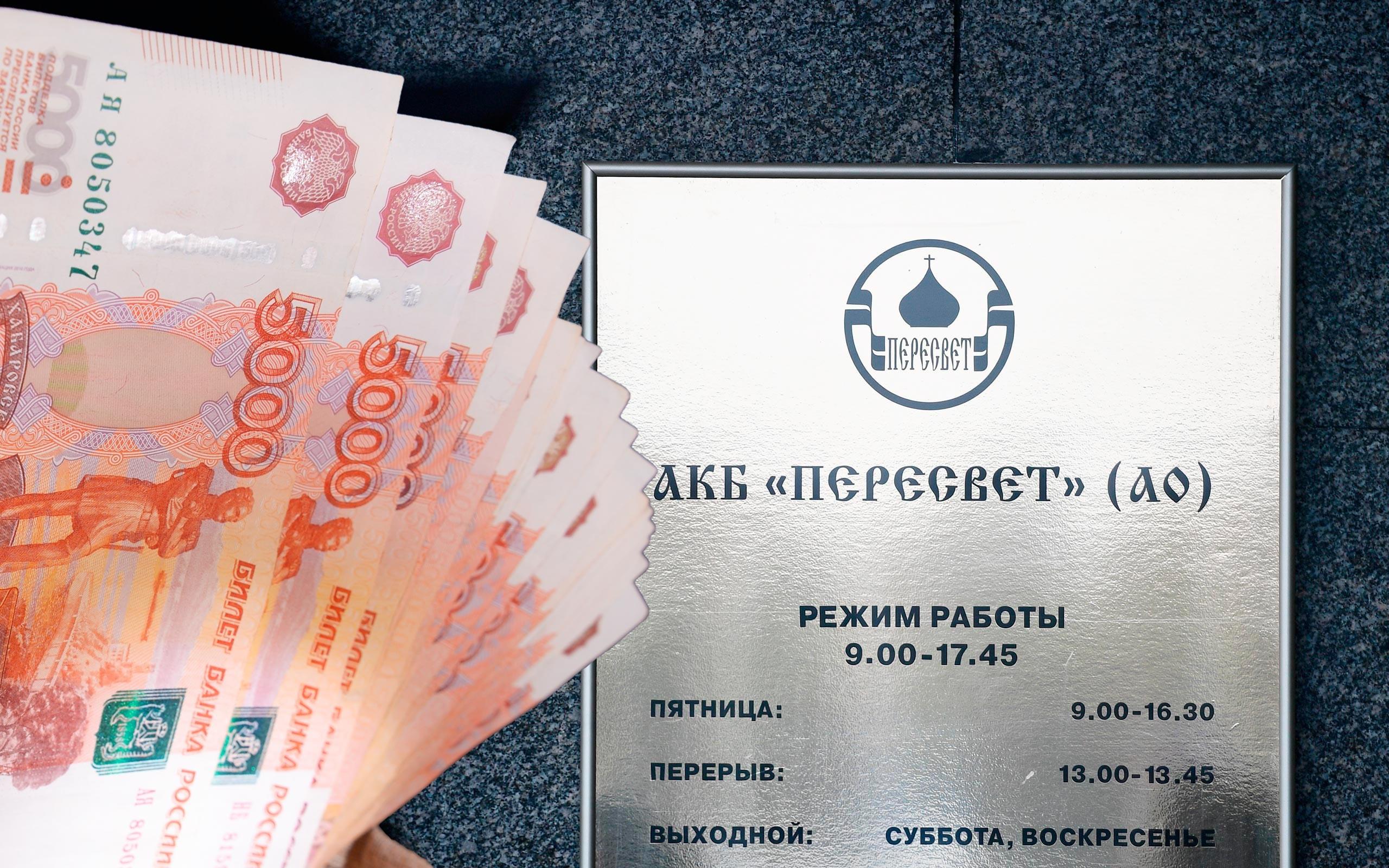 <p>Коллаж &copy; L!FE. Фото: &copy; РИА Новости/Рамиль Ситдиков/Владимир Трефилов</p>