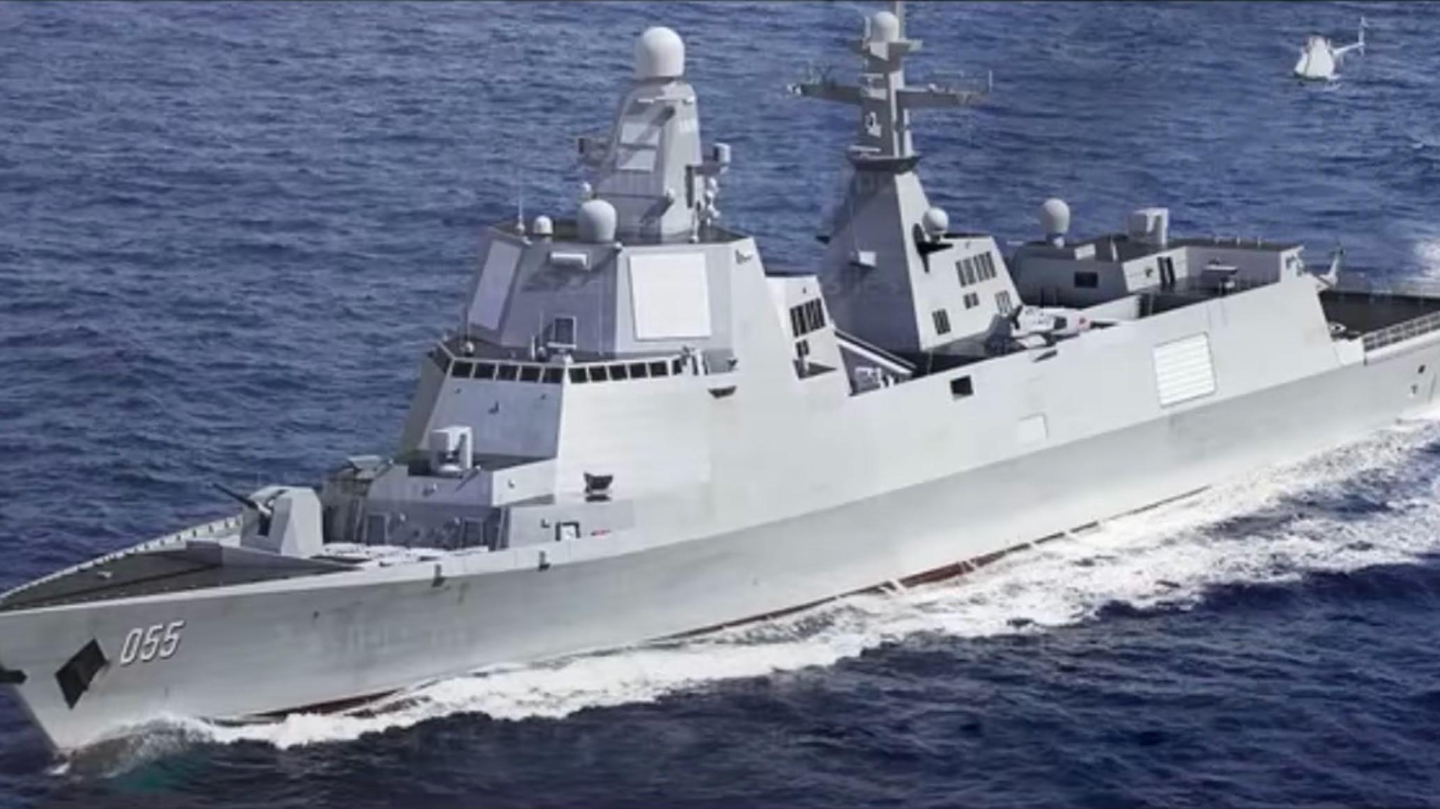 "<p>Кадр видео&nbsp;<a href=""https://www.youtube.com/watch?v=gBCVA254fLA"" target=""_blank"">Type 055 Destroyer , China's next AEGIS Destroyer/Cruiser</a>. Скриншот &copy; L!FE</p>"