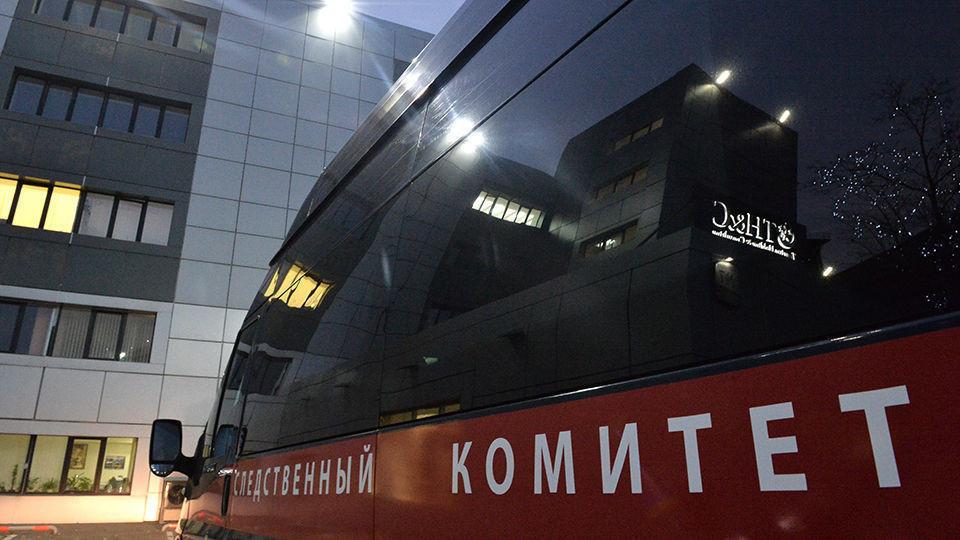 <p>Фото: &copy; РИА Новости/Рамиль Ситдиков</p> <div> <div> <div></div> </div> </div>