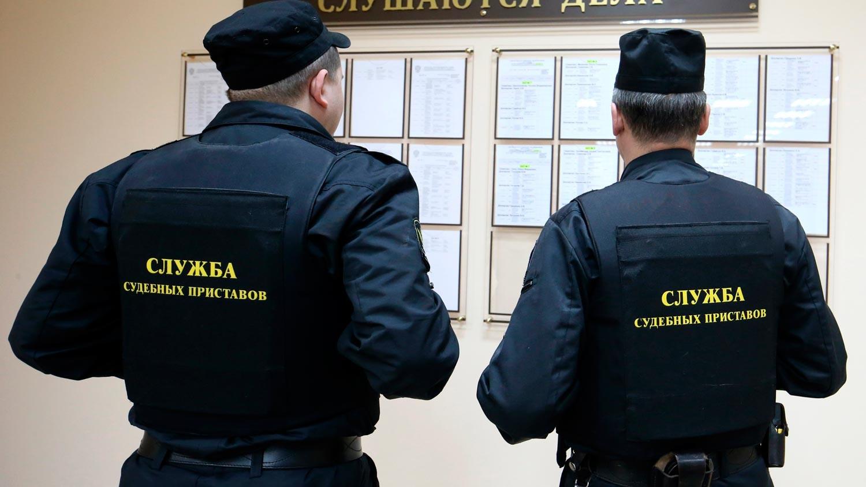 проверка штрафов по базе судебных приставов