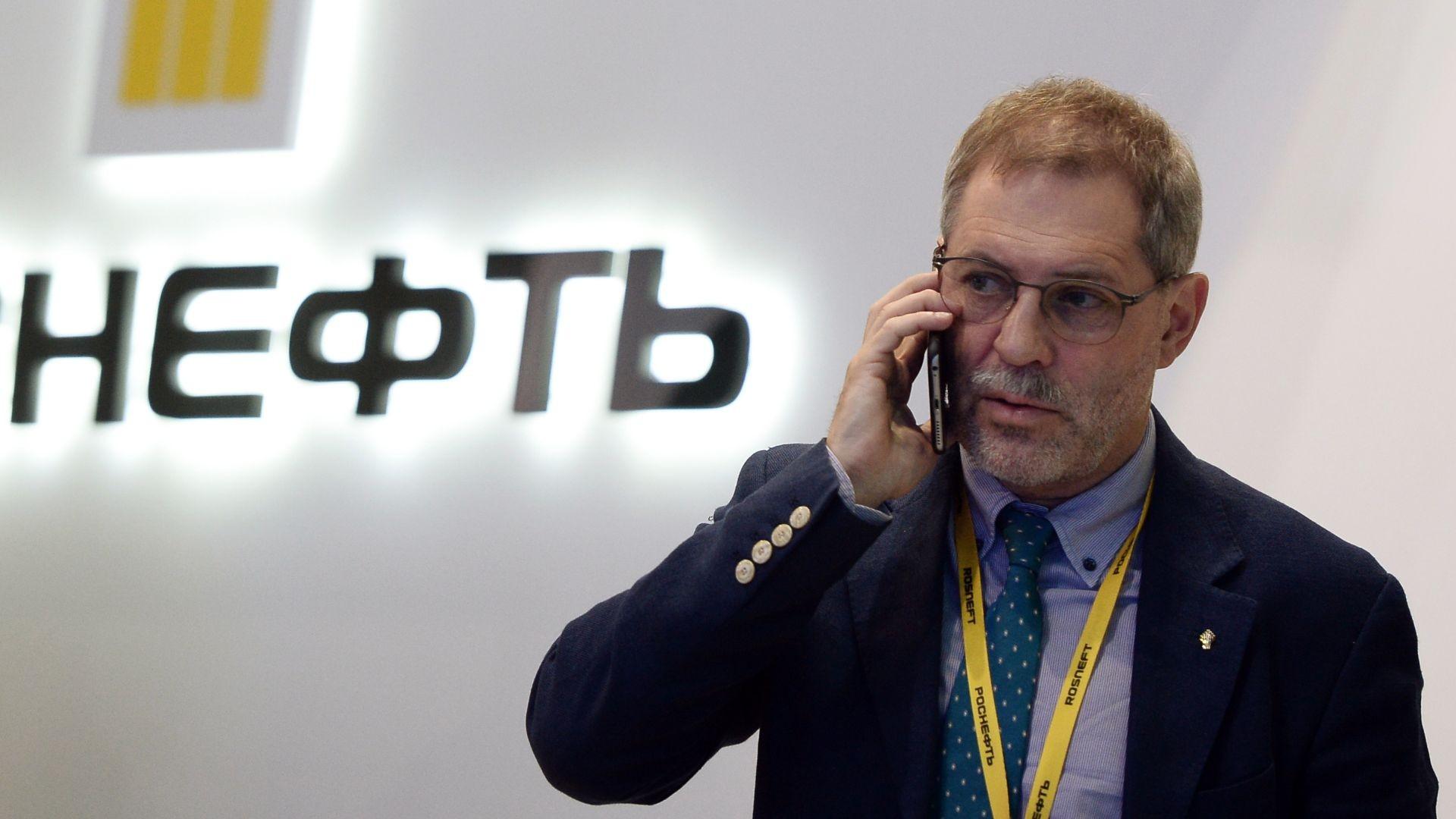 <p>Фото: &copy;РИА Новости/Максим Блинов</p>