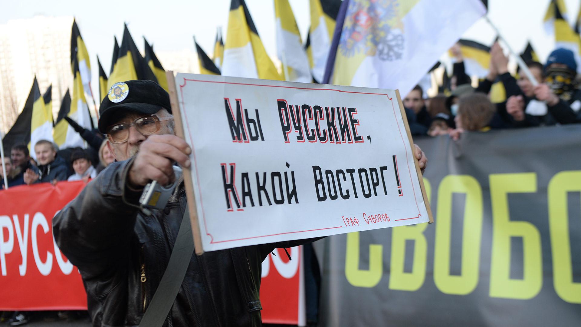 <p>Фото: &copy; L!FE/Владимир Суворов</p>