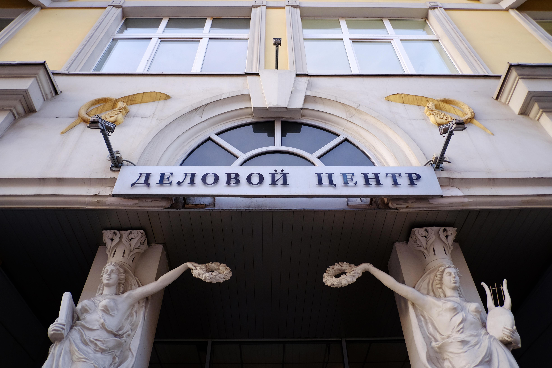 <p>Фото: &copy; РИА Новости/Наталья Селиверстова</p>