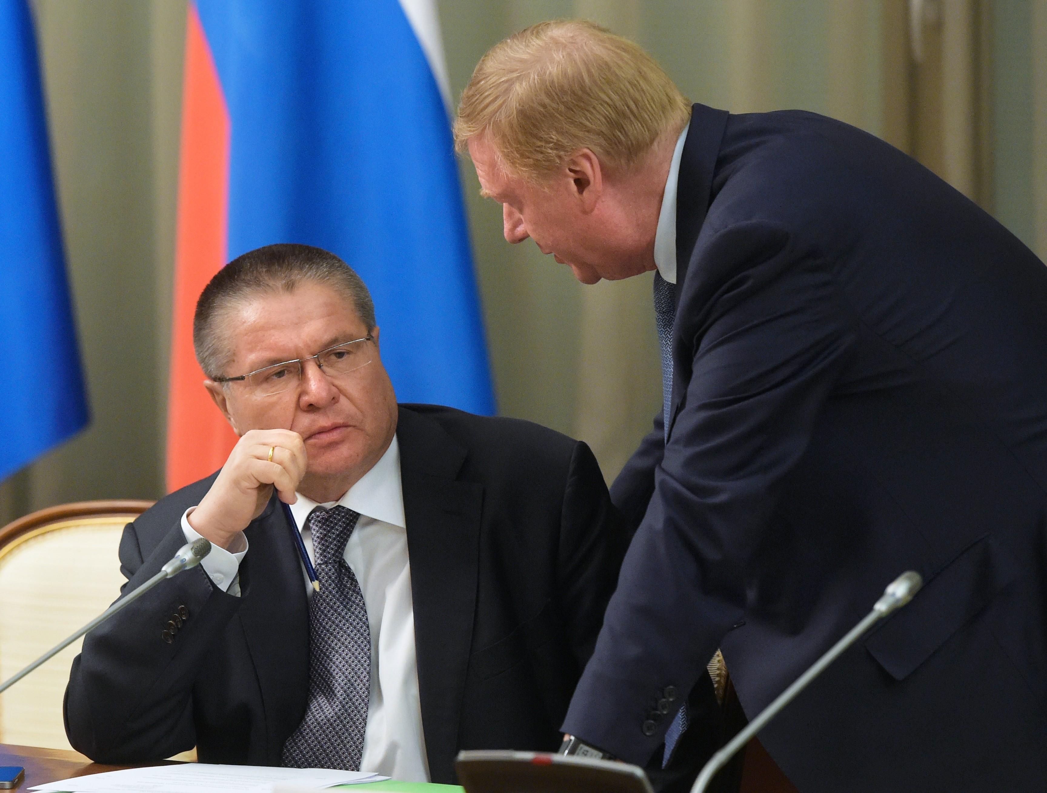 <p>Фото: &copy;РИА Новости/Александр Астафьев</p>
