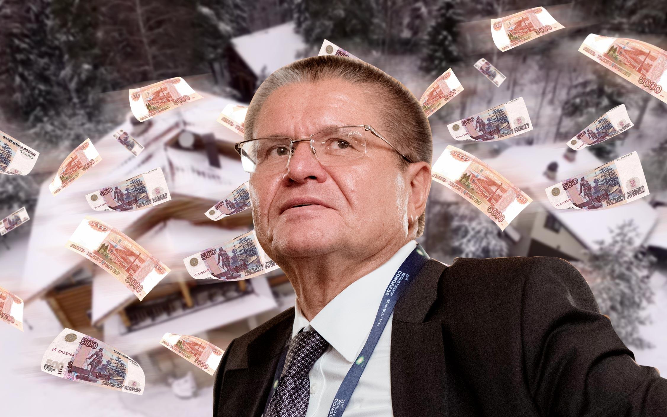 <p>Фото: &copy; РИА Новости/Сергей Гунеев &copy; L!FE</p>