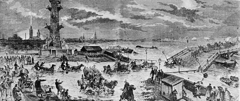 Панорама наводнения петербург фото гравюра