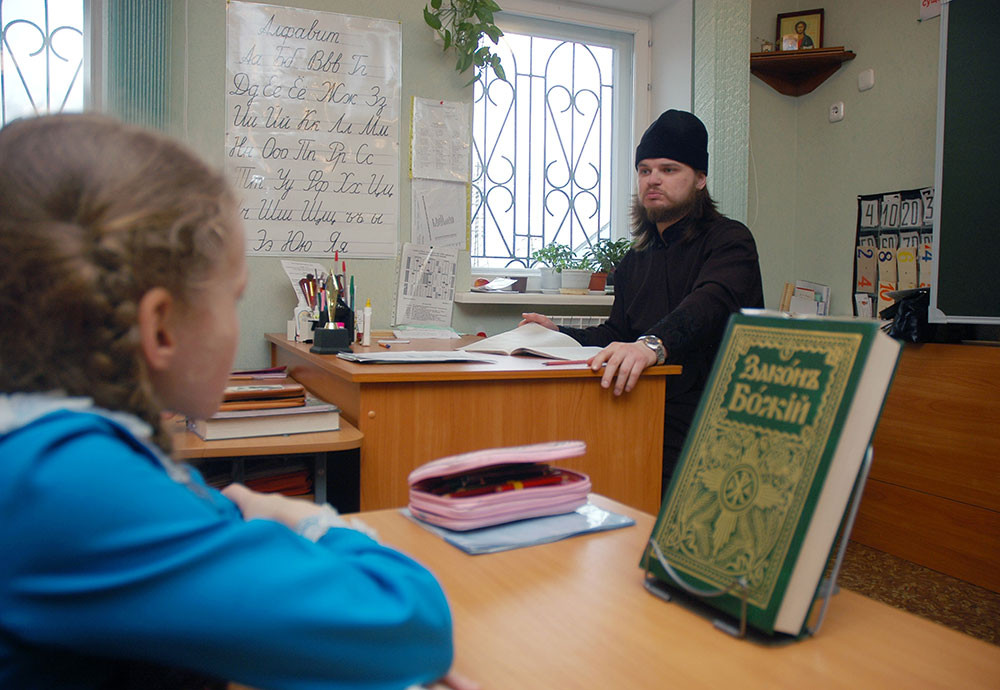<div>Фото: &copy; РИА Новости/Михаил Безносов</div>