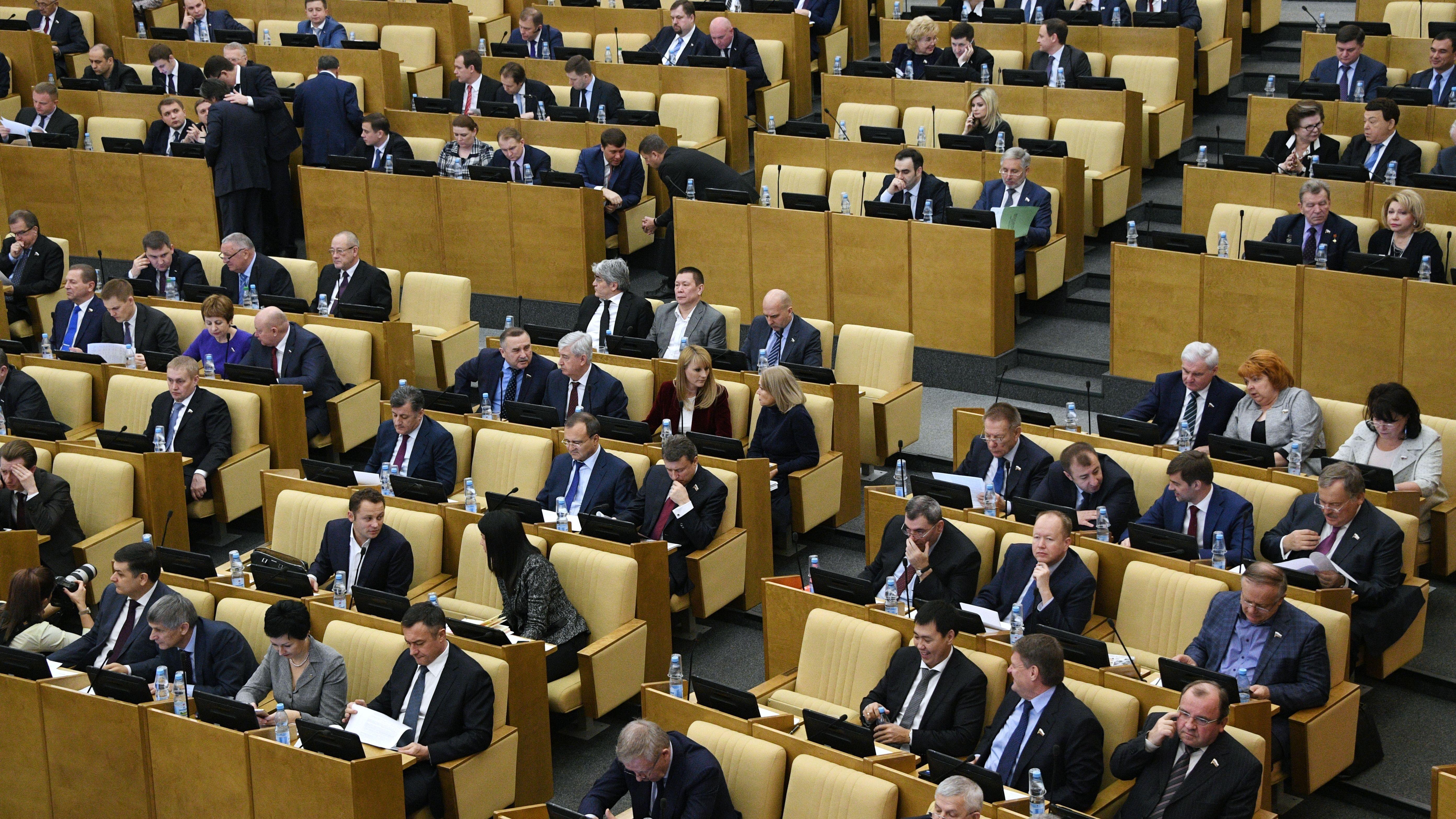 <p>Фото: &copy;&nbsp;РИА Новости/Владимир Федоренко</p>