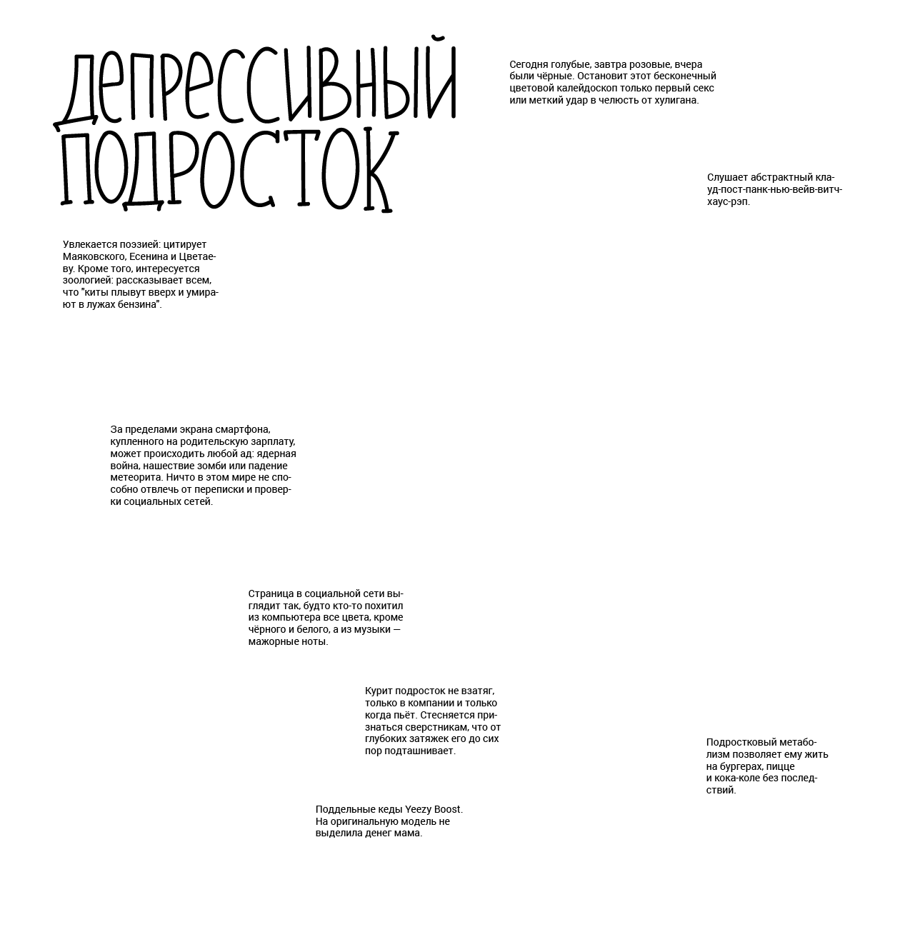 Схема вышивки крестом объятия