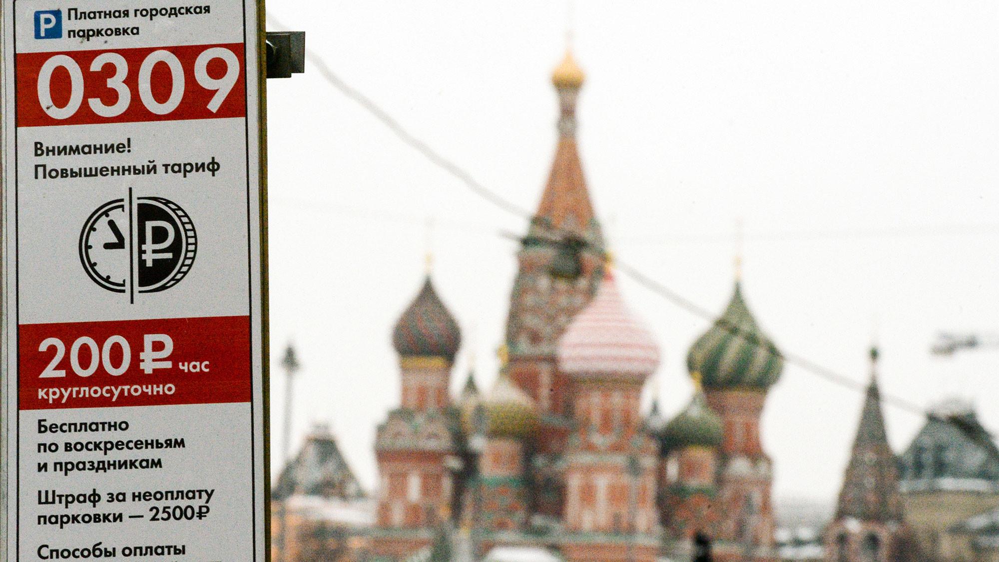 <p>Фото: &copy; РИА Новости /&nbsp;Евгений Одиноков</p>