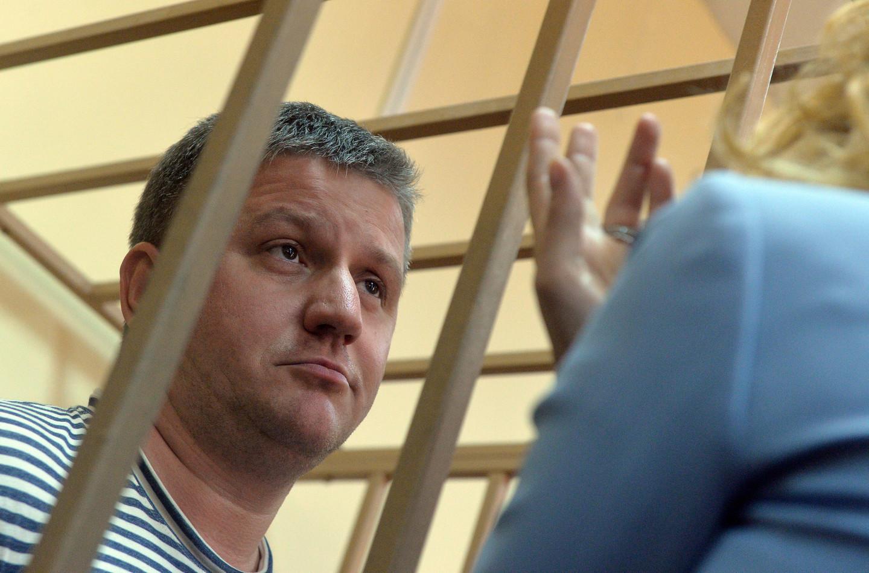 <p><span>Фото: &copy;РИА Новости/</span><span>Алексей Куденко</span></p>