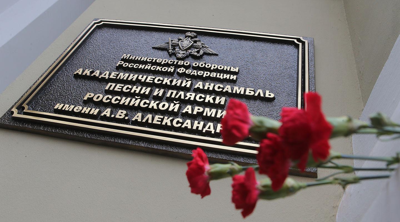 <p>Фото: &copy; РИА Новости/<span>Виталий Белоусов</span></p>
