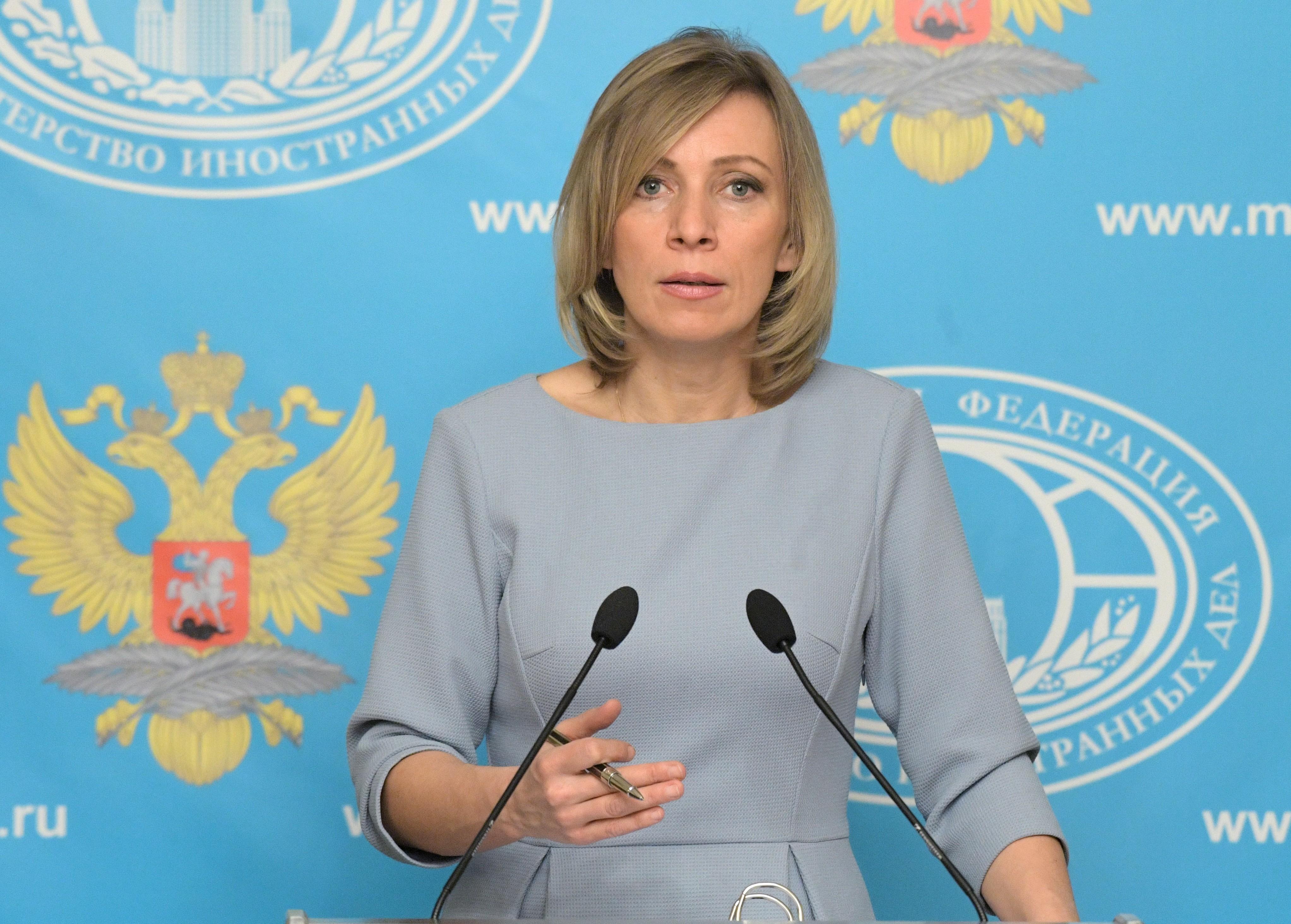 <p>Фото:<span>&copy;РИА Новости/Владимир Сысоев</span></p>
