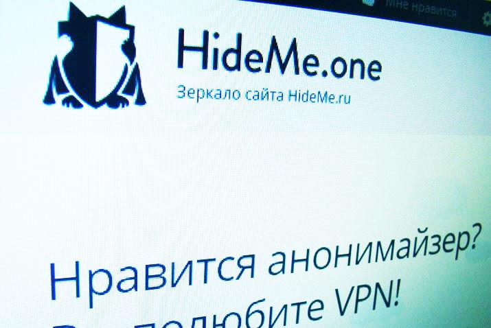Роскомнадзор заблокировал популярный VPN-сервис