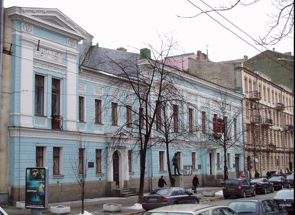<p>Фото: wikimedia.org</p>
