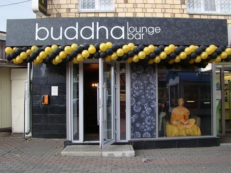 "<p>Фото: &copy;&nbsp;<a href=""https://vk.com/photo-20290052_269370414?all=1"" target=""_blank"">vk.com/Buddha Lounge Bar</a></p>"