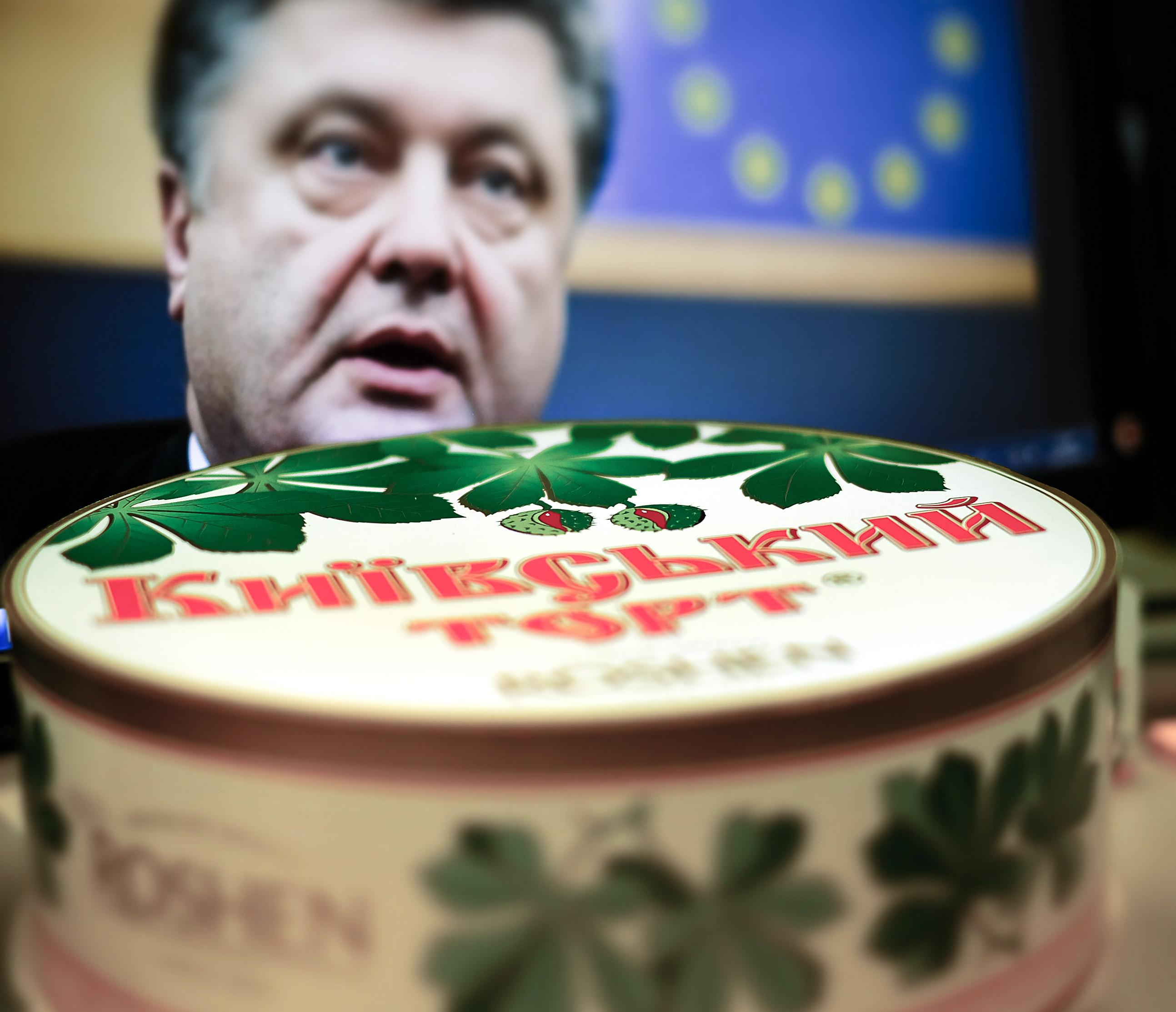 <div>Фото: &copy;РИА Новости/Александр Вильф</div>