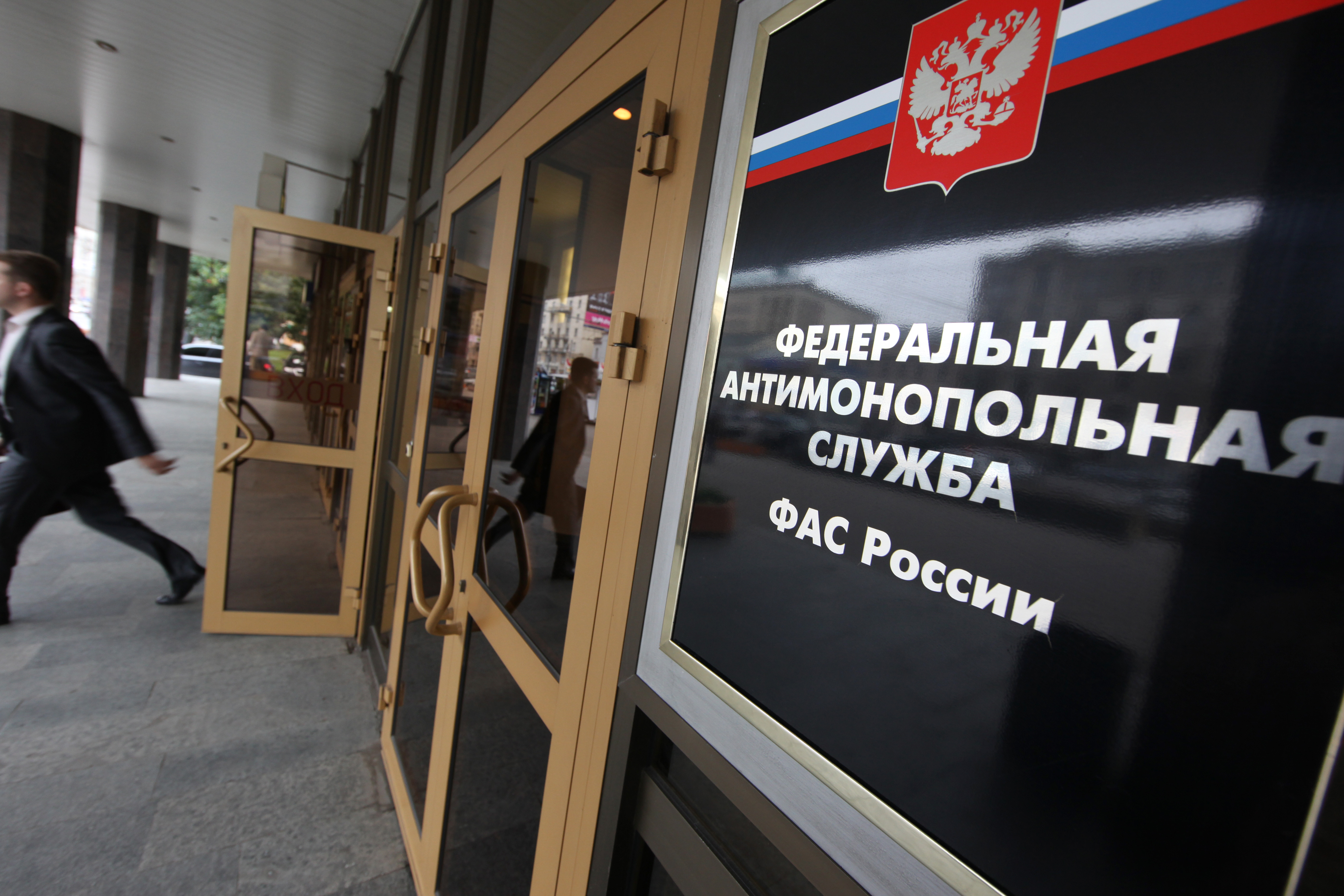 <p>Фото: &copy; РИА Новости/Михаил Фомичев</p>
