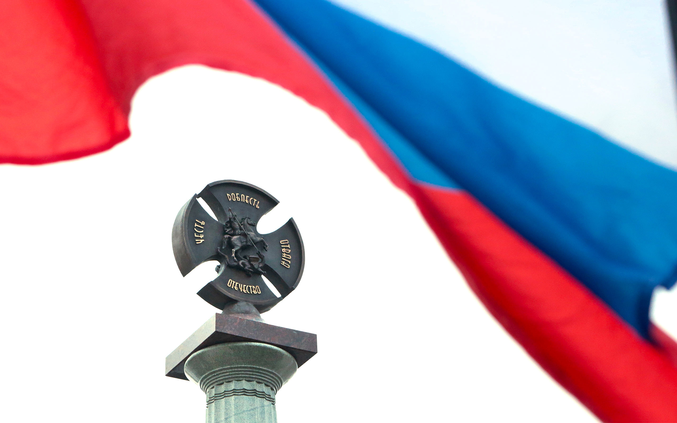 <p>Фото: &copy; РИА Новости/<span>Макс Ветров</span></p>