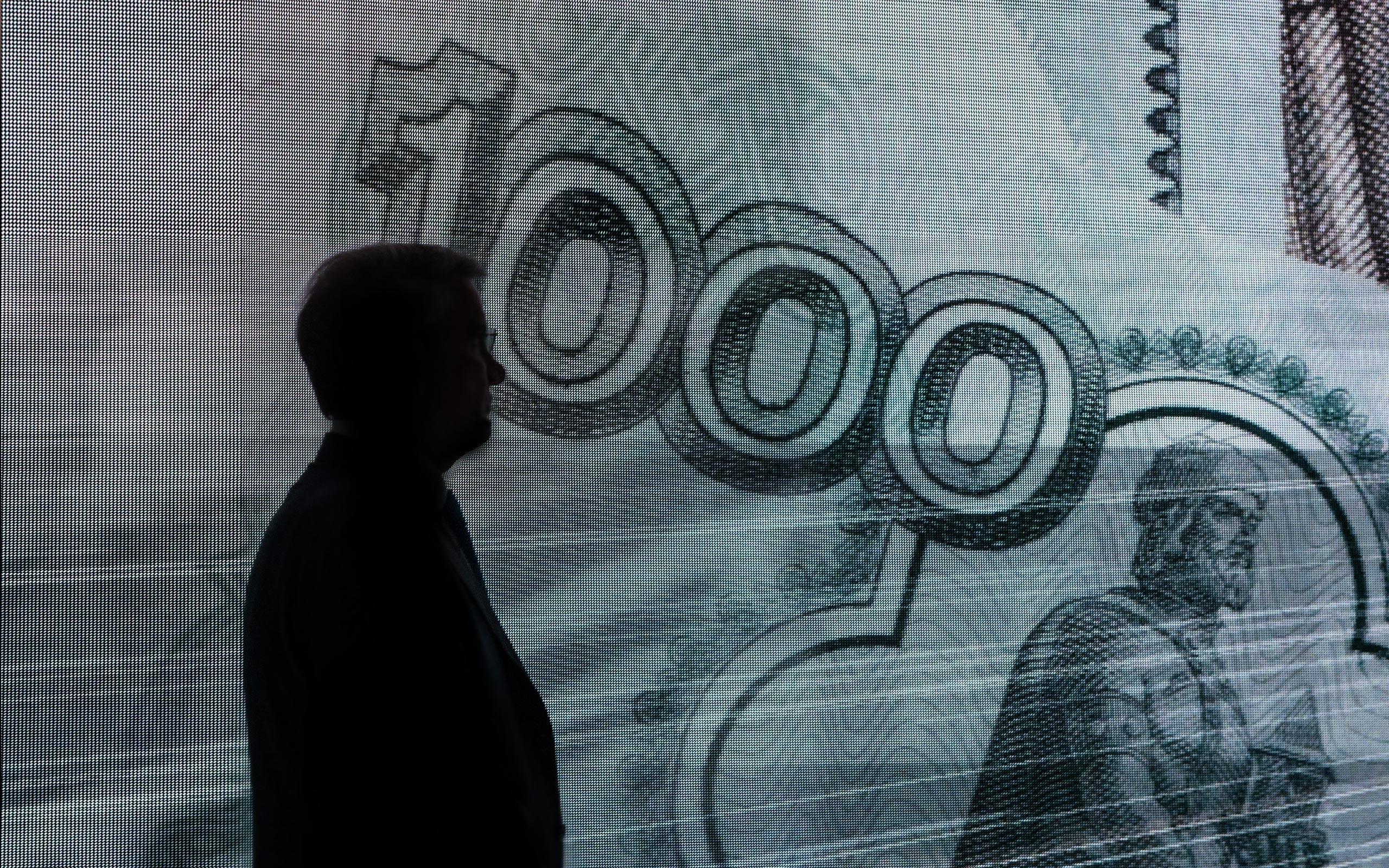<p>Фото: &copy; РИА Новости/<span>Максим Блинов</span></p>