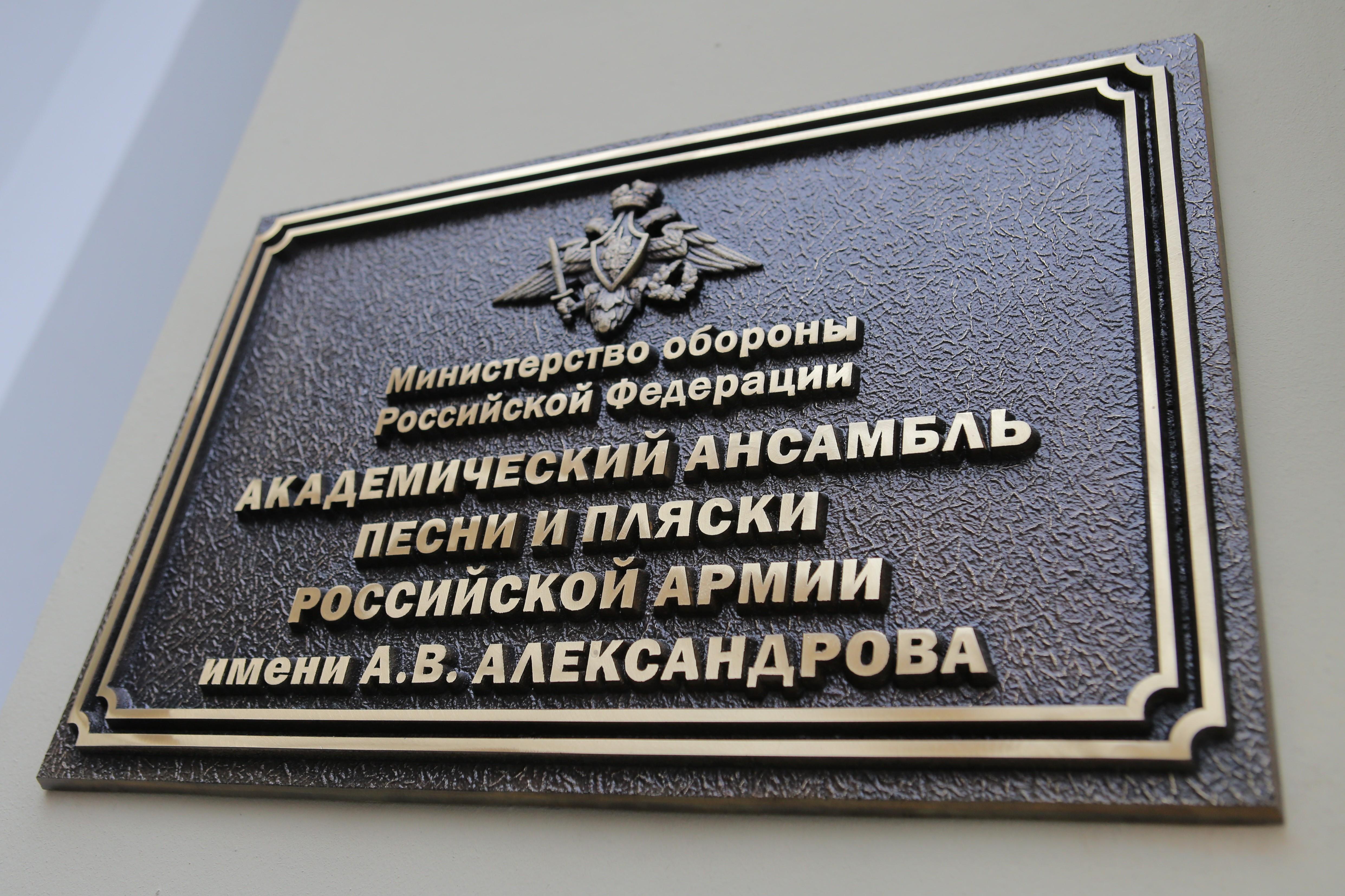 <p><span>Фото: &copy; РИА Новости/Виталий Белоусов</span></p>