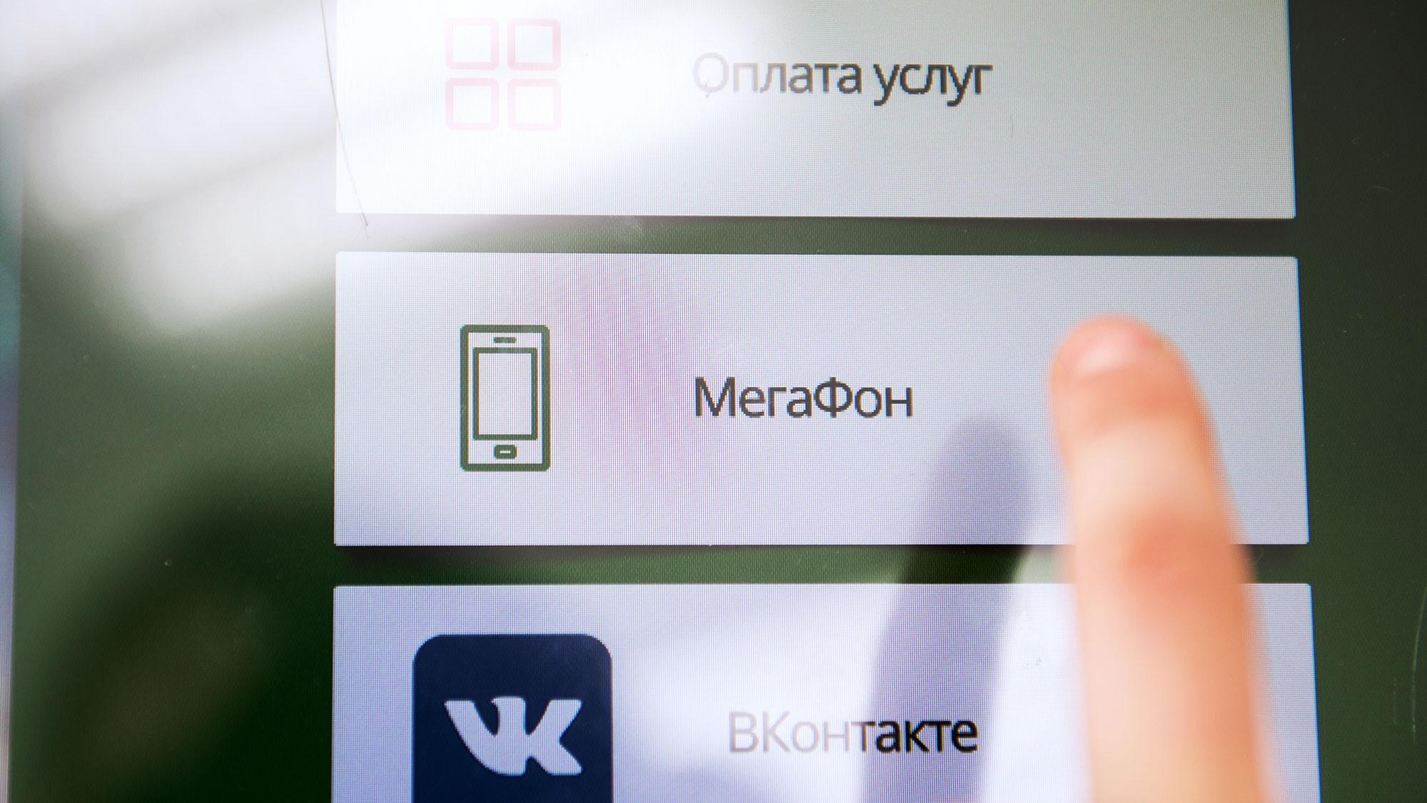 <p>Фото: &copy; РИА Новости /&nbsp;Алексей Мальгавко</p>