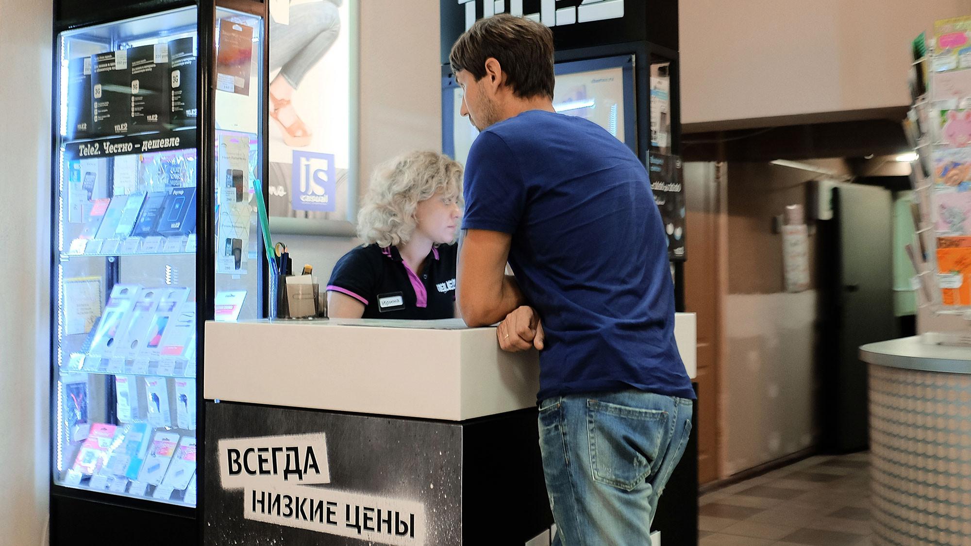 <p><span>Фото: &copy; РИА Новости / Наталья Селиверстова</span></p>