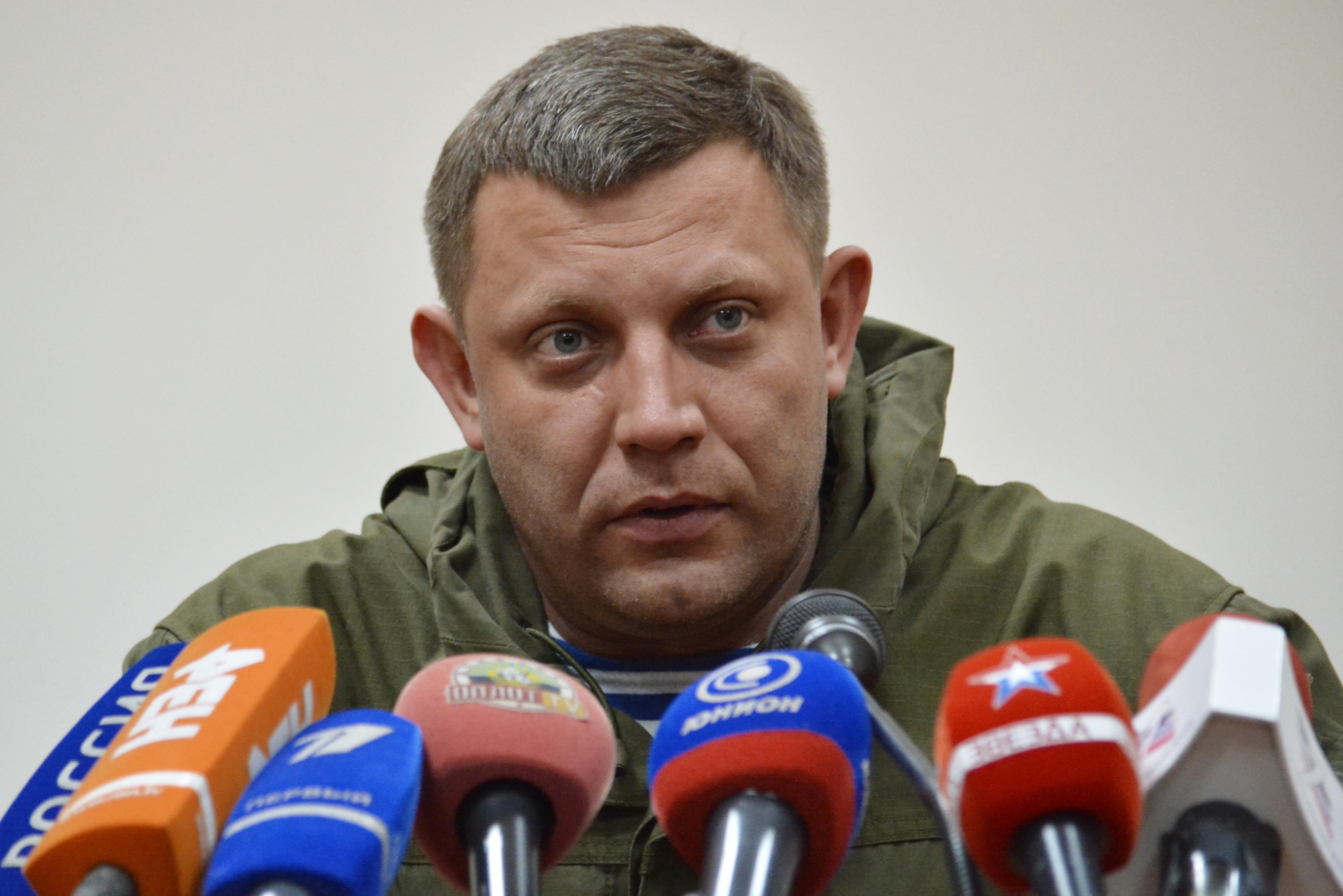 <p>Фото: Пресс-служба А. Захарченко</p>