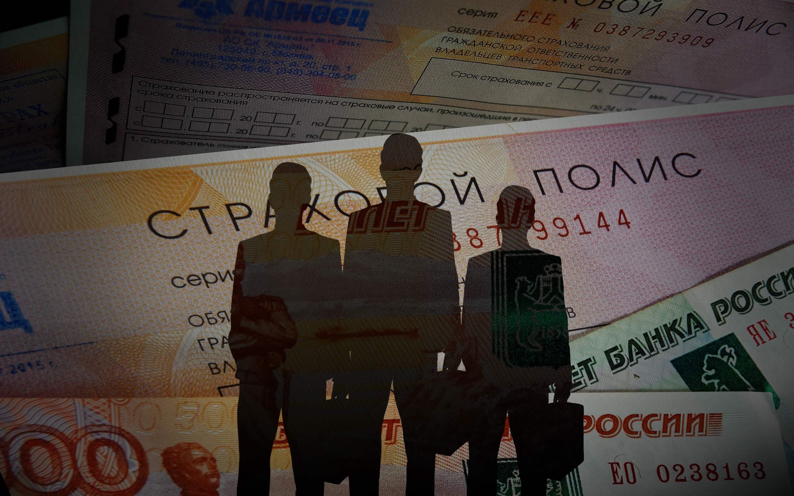 <p>Коллаж: &copy; L!FE Фото: &copy; РИА Новости/Максим Богодвид</p>