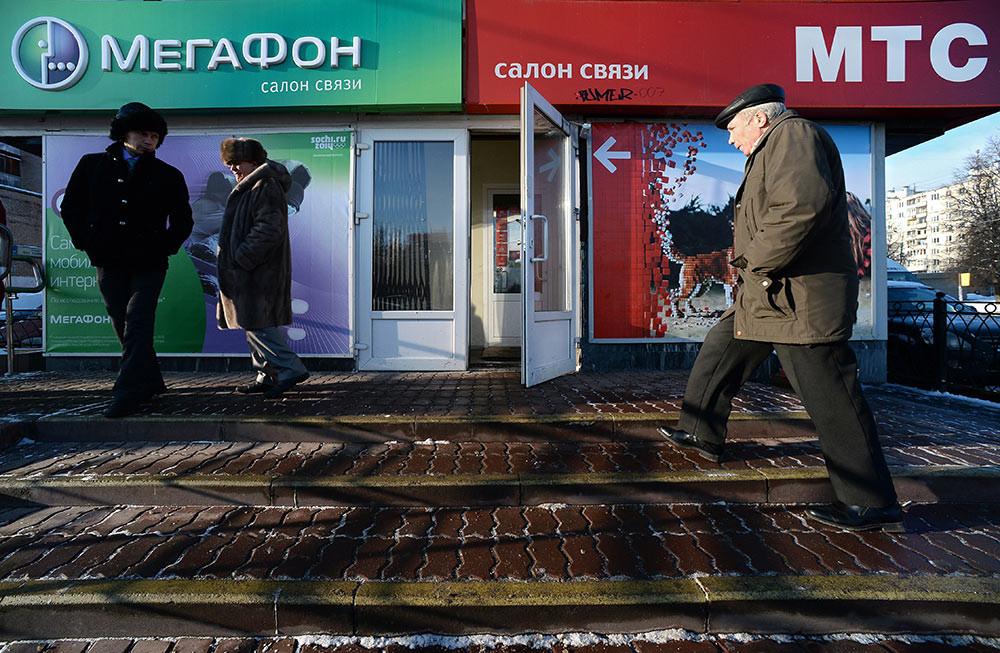 <p><span>Фото &copy; РИА Новости/Максим Блинов</span></p>