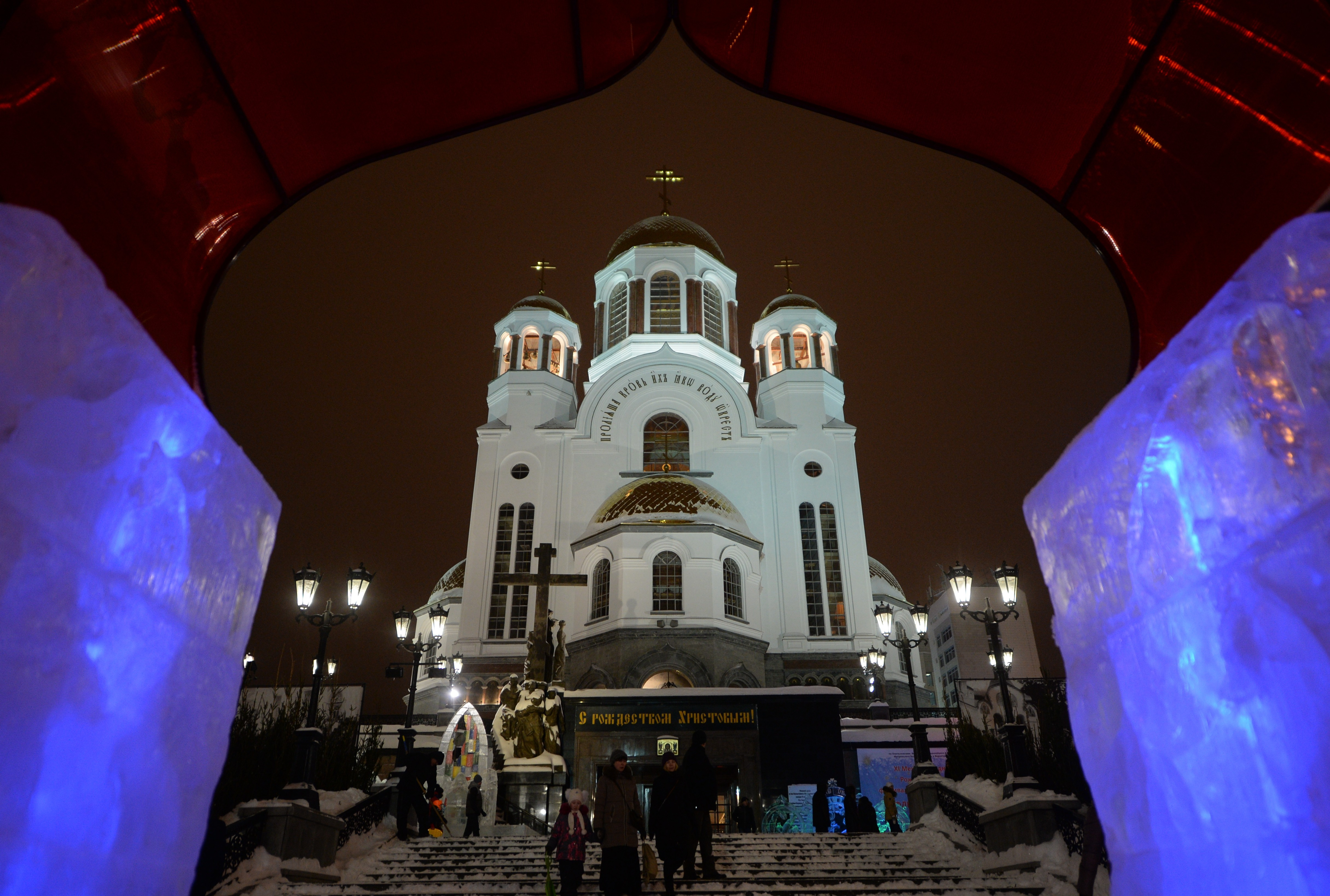 <p>Фото:<span>&copy; РИА Новости/Павел Лисицын</span></p>