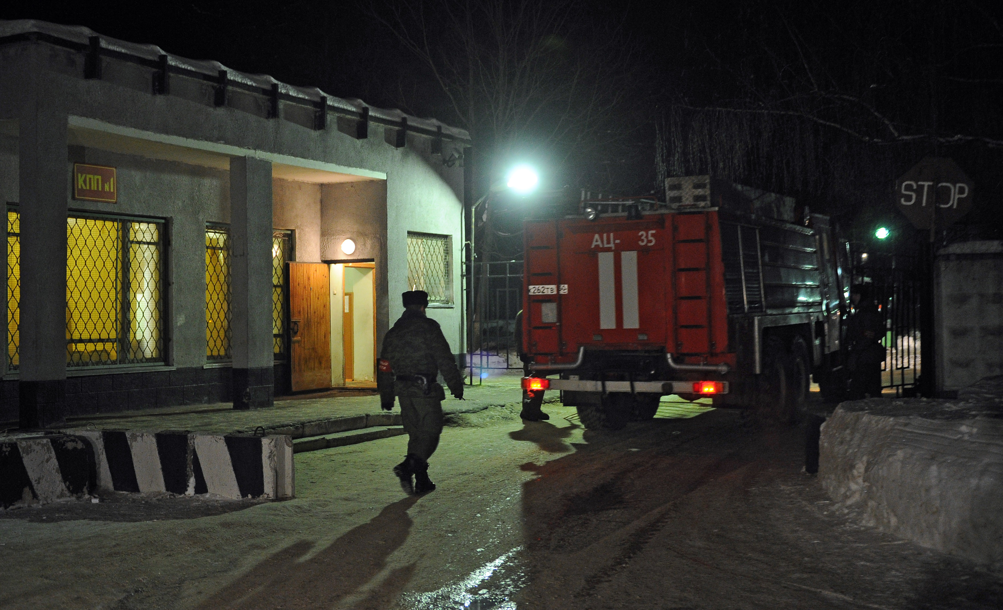 <p>Фото: &copy; РИА Новости/Владимир Астапкович</p>
