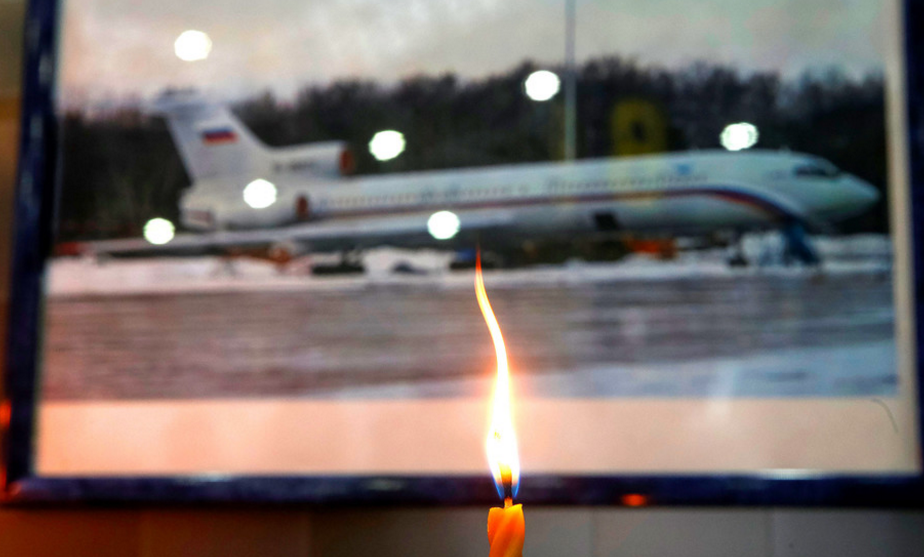<p><span>Фото: &copy; REUTERS/Maxim Shemetov</span></p>