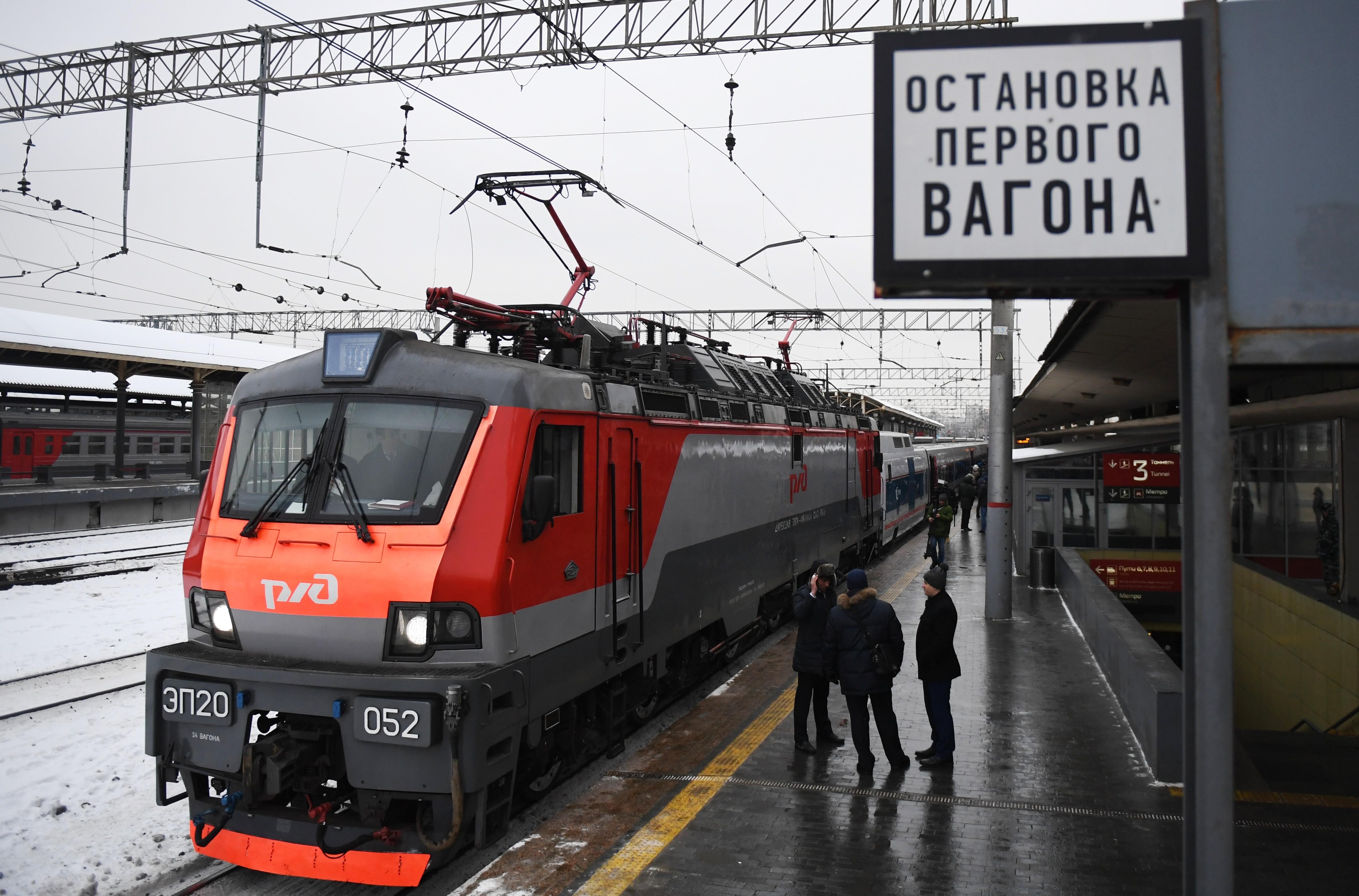 <p><span>Фото: &copy;РИА Новости/Илья Питалев</span></p>