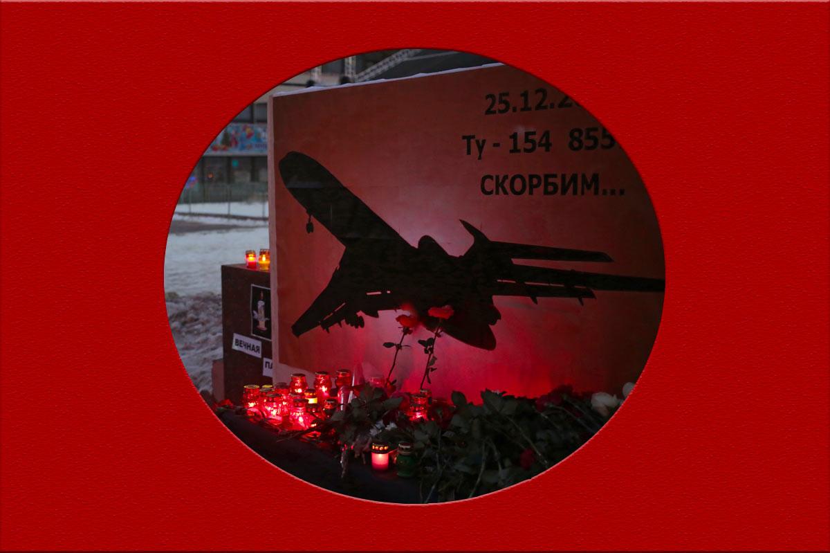 <p>Коллаж &copy; L!FE. Фото &copy; РИА Новости/Макс Ветров</p>