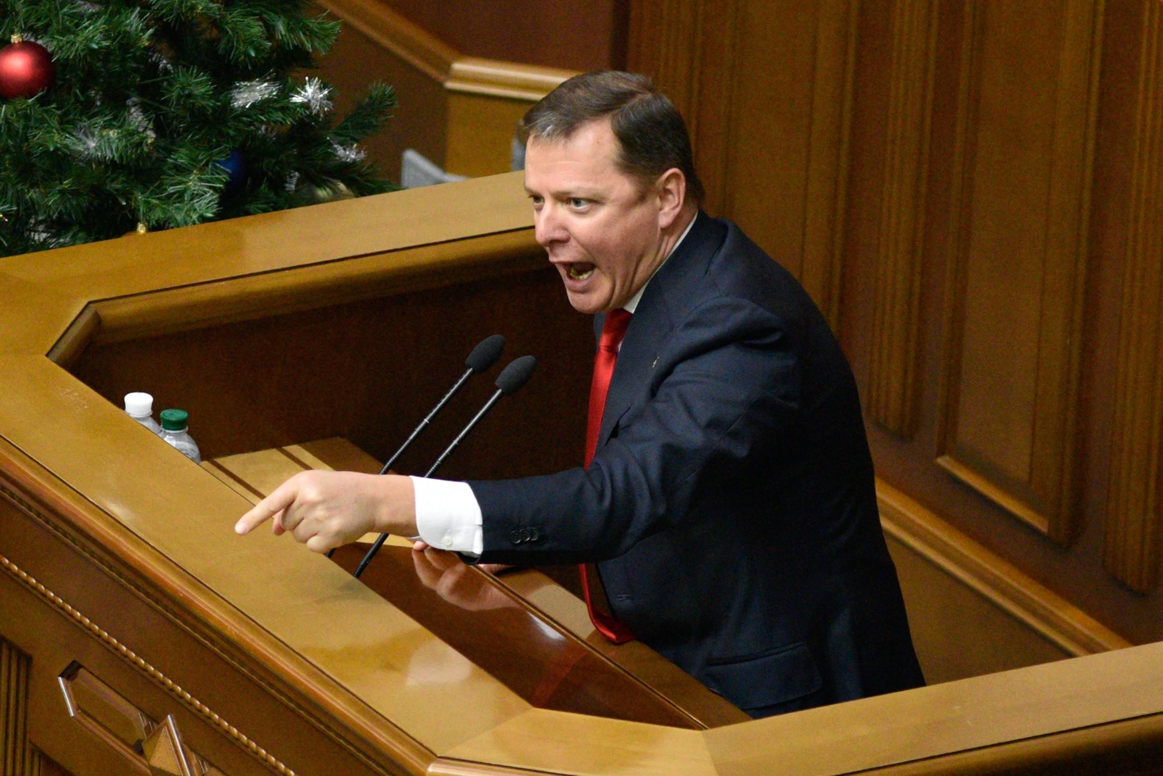 <p>Олег Ляшко. Фото: &copy;РИА Новости</p>