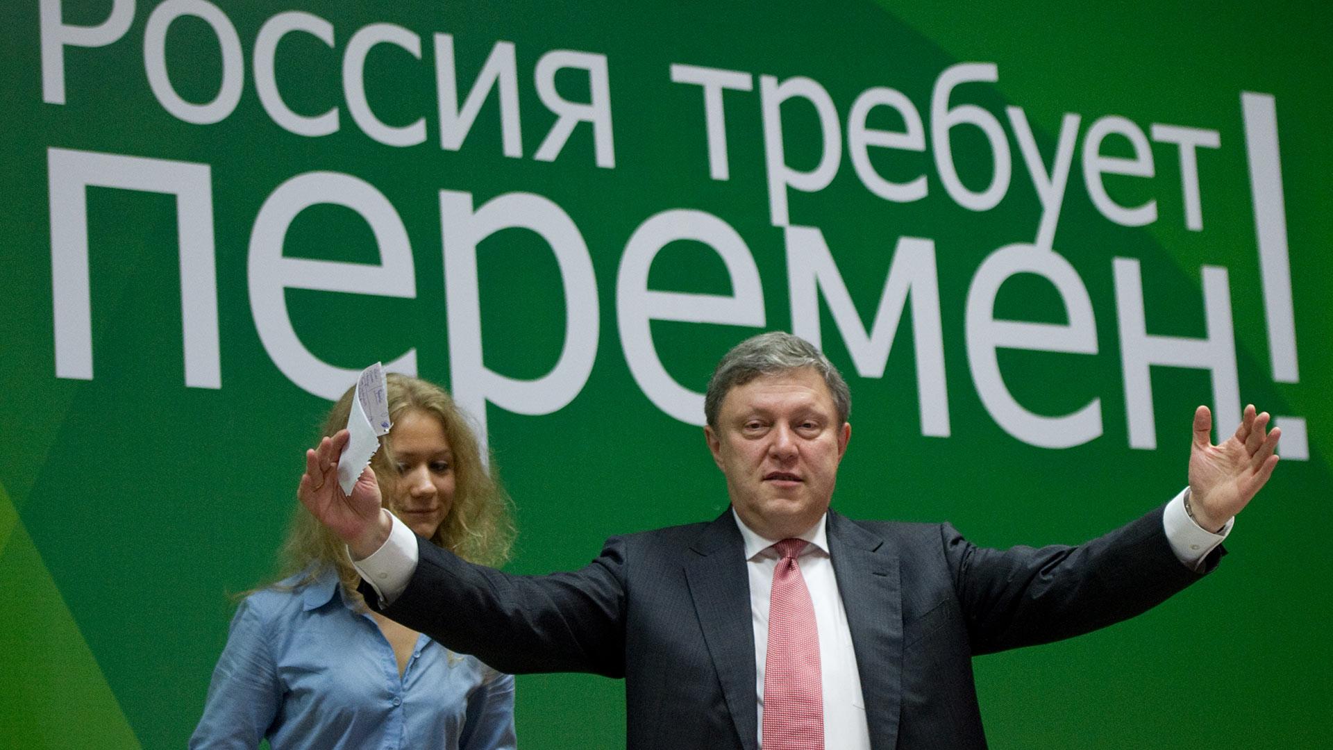 <p>Фото &copy; РИА Новости/Александр Вильф</p>