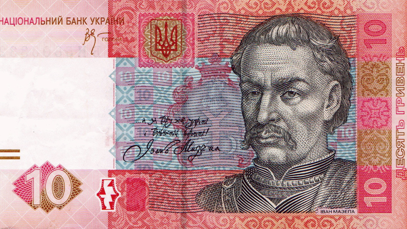 "<p>Фото: &copy;&nbsp;<a href=""https://commons.wikimedia.org/wiki/File:10_hryvnia_2006_front.jpg?uselang=ru"" target=""_blank"">wikimedia.org</a></p>"