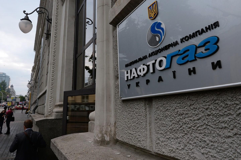 <p>Фото: &copy; РИА Новости/<span>Максим Блинов</span></p> <div> <div></div> </div>