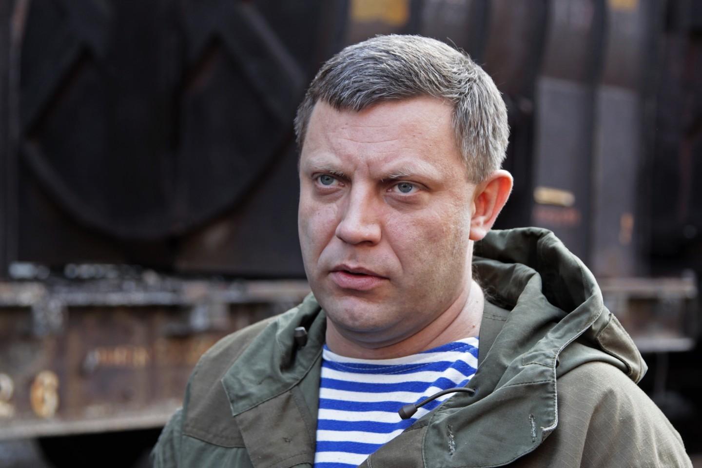 <p><span>Фото: &copy; РИА Новости/Сергей Аверин</span></p>