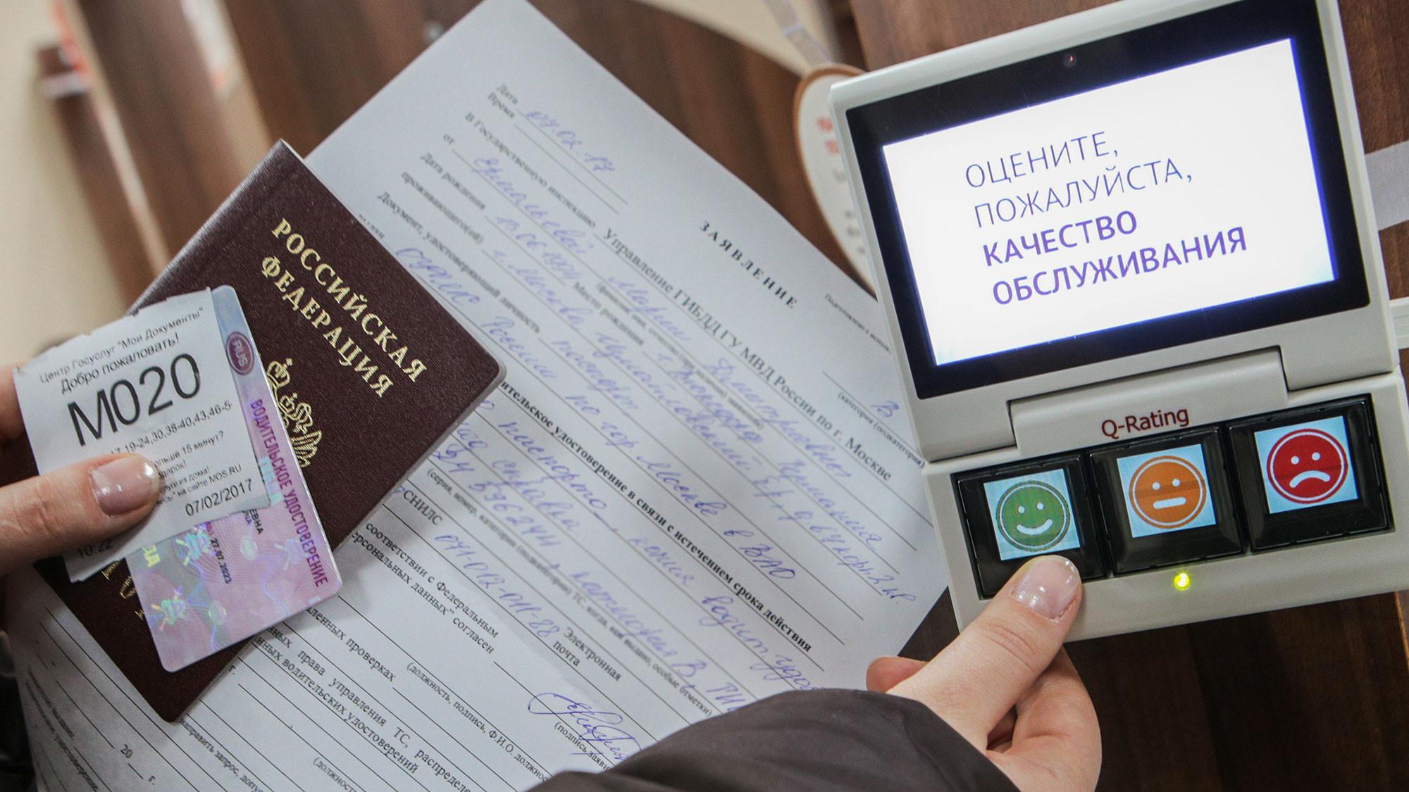<p>Фото: &copy;&nbsp;Агентство городских новостей &laquo;Москва&raquo; / Андрей&nbsp;<span>Никеричев</span></p>