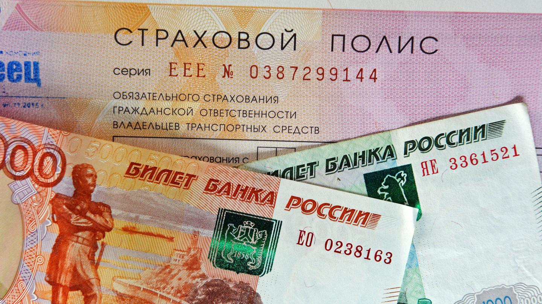 <p><span>Фото: &copy; РИА Новости/Максим Богодвид</span></p>