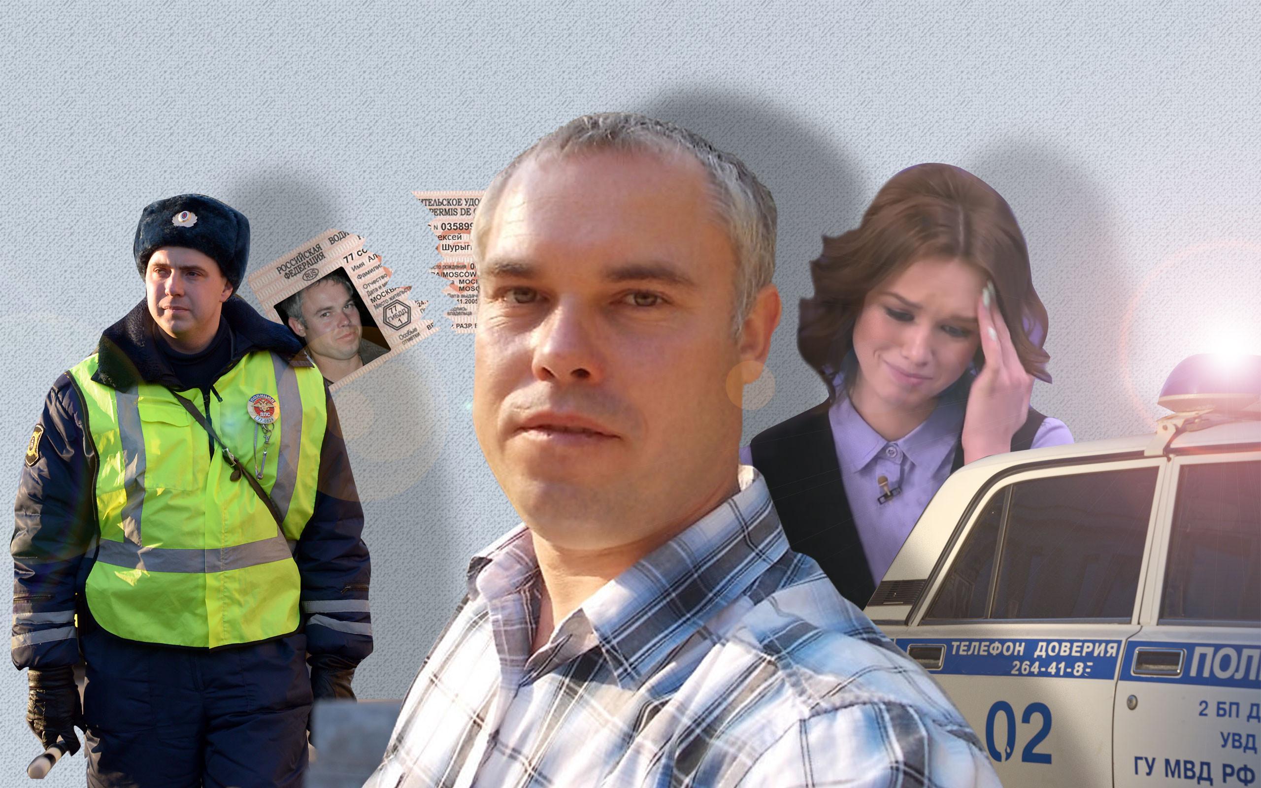 "<p>Коллаж. Фото: &copy; L!FE/Анна Исакова,&nbsp;кадр из телепередачи YouTube/<a href=""https://www.youtube.com/watch?v=OJHlhUXCsHg"" target=""_blank"">Пусть говорят</a>, Одноклассники<a href=""https://ok.ru/profile/472204183551/photos?st._aid=NavMenu_Friend_Photos"" target=""_blank"">/Алексей Шурыгин</a></p>"