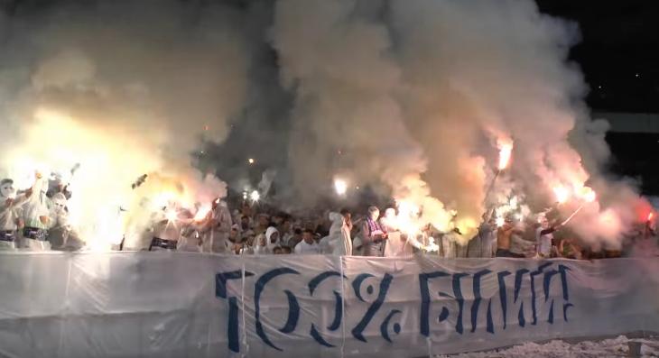 <p>Фото: кадр из видео YouTube/Ultras Dynamo .Kyiv TV</p>