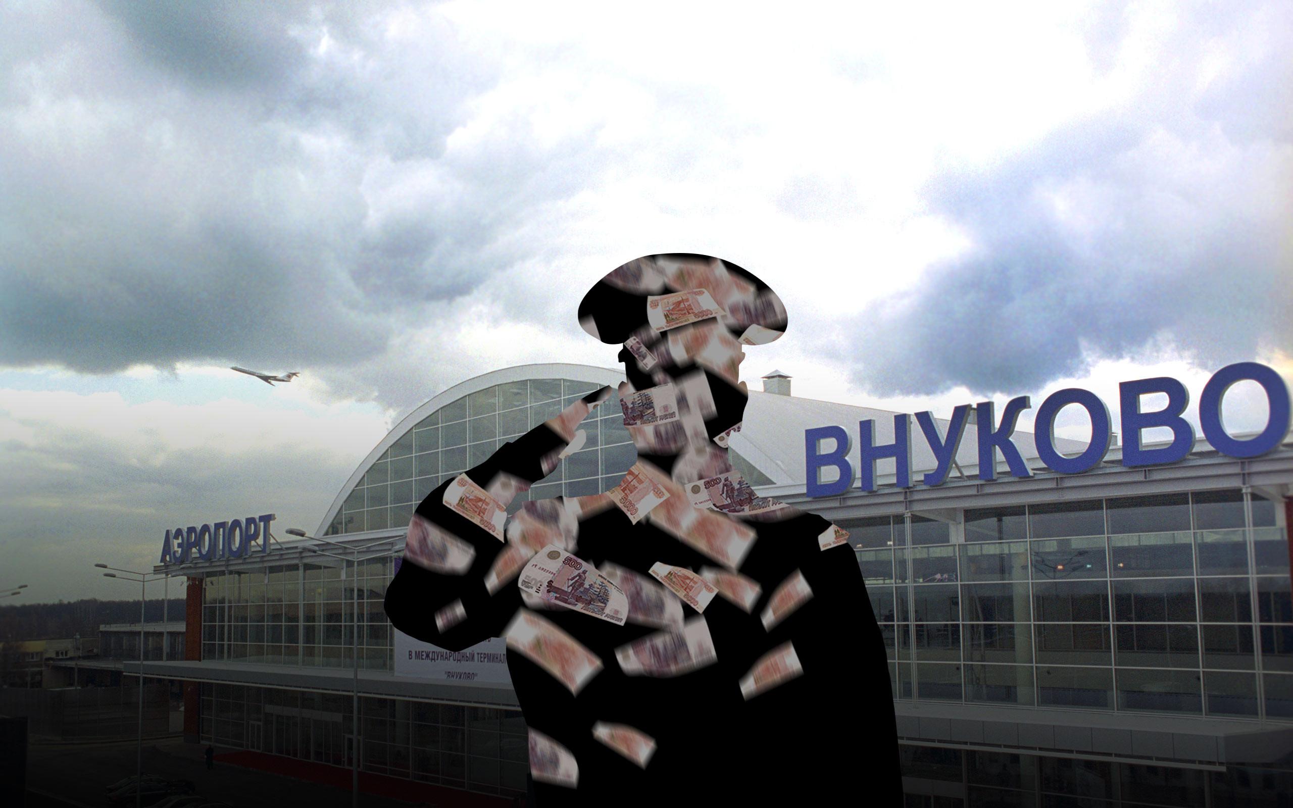<p>Фото: &copy; РИА Новости/<span>Александр Поляков</span></p>