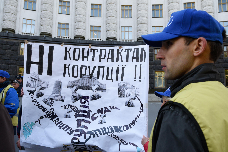 <p>Фото: &copy;РИА Новости<strong></strong></p>
