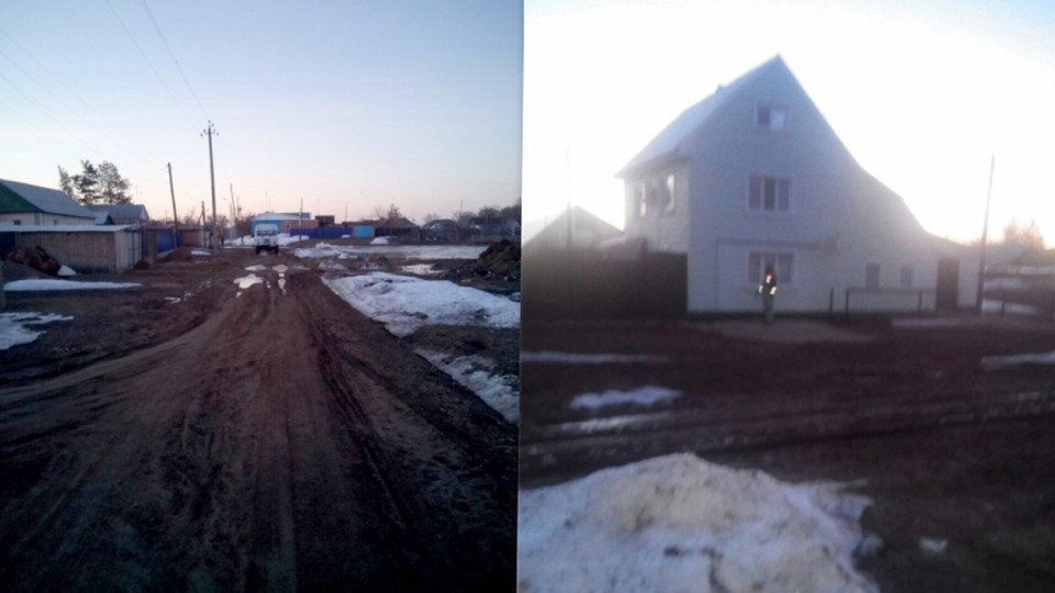 <p>Фото: ГУ МЧС по Оренбургской области&nbsp;</p>