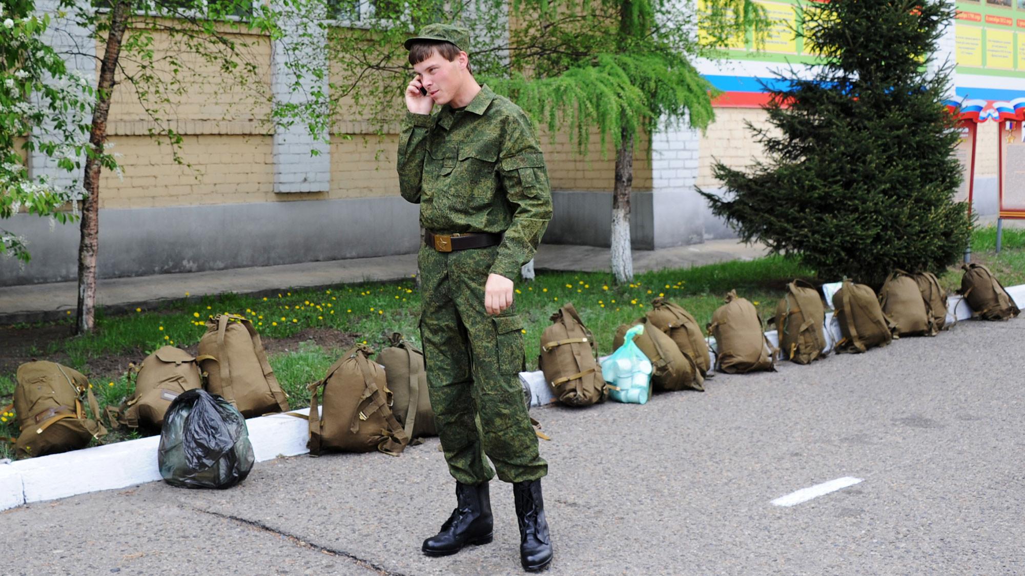 <p><span>Фото: &copy; РИА Новости / Евгений Епанчинцев</span></p>