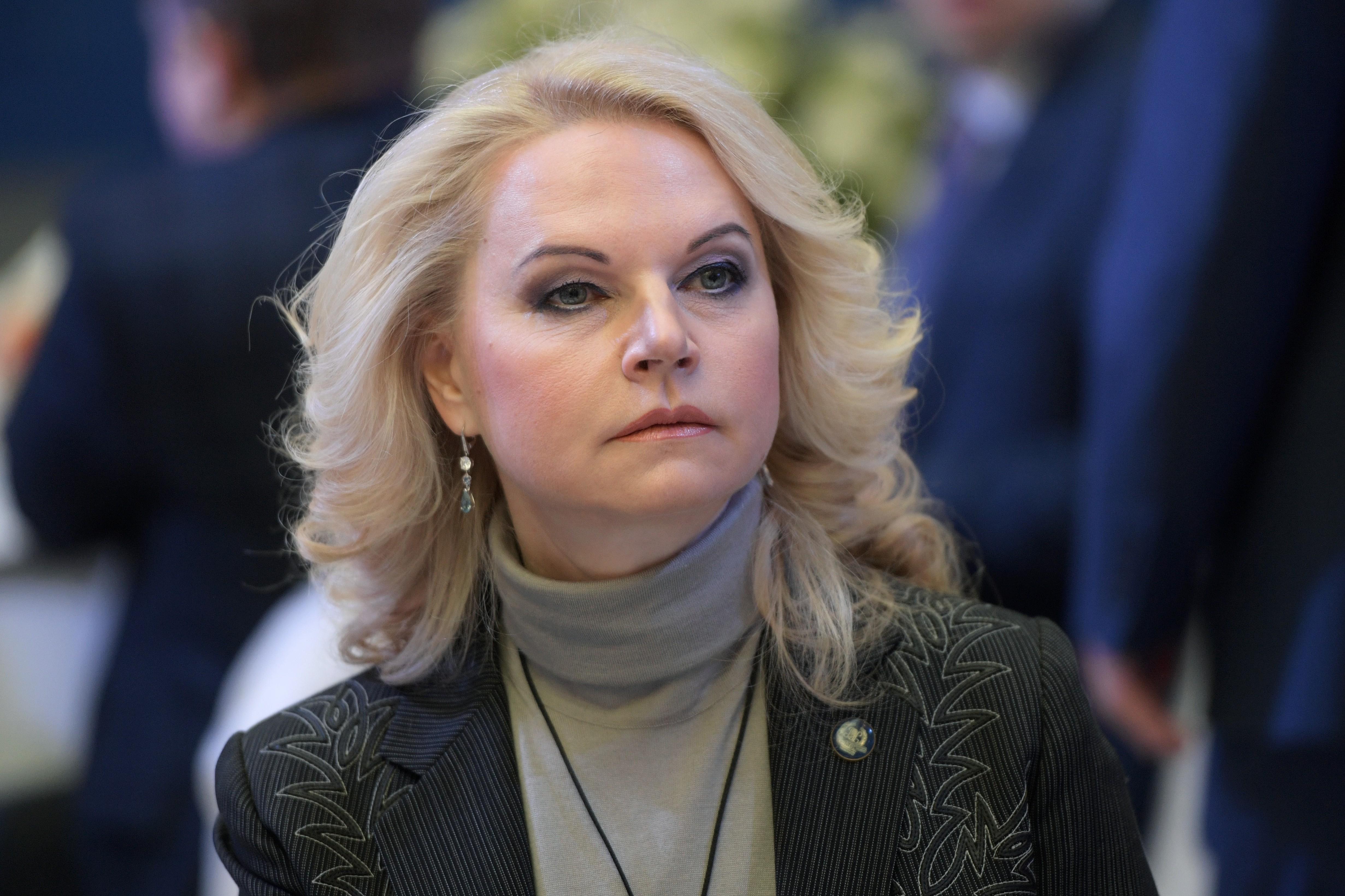 <p><span>Фото: &copy;РИА Новости/Григорий Сысоев</span></p>